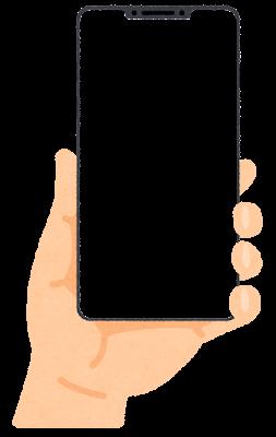 スマートフォンを持つ手のイラスト(大画面・フレーム・ノッチ)