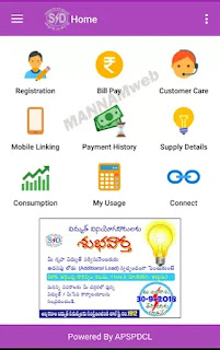 Pay your electricity bills from your mobile - APSPDCL Mobile App