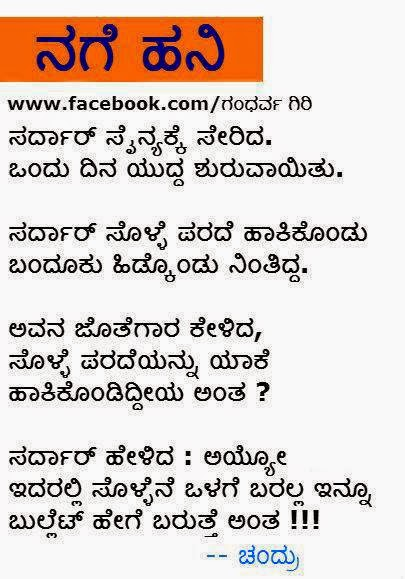 Short essay on environment in kannada