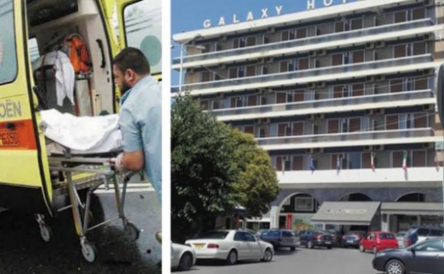 Άντρας έπεσε από μπαλκόνι ξενοδοχείου στην Τρίπολη