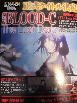 Blood C Last Dark movie estreno