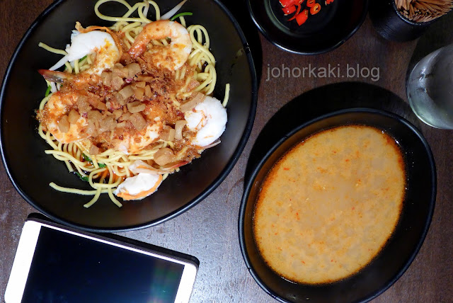 Wah-Kee-Big-Prawn-Noodle-Esplanade-Mall
