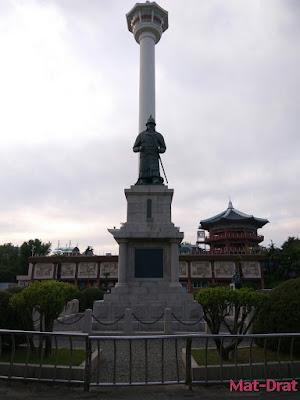 Statue of Admiral Yi Sun Shin Yeongdusan Park