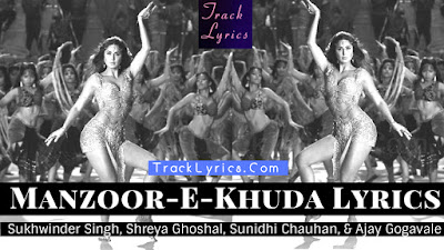 manzoor-e-khuda-song-lyrics-thugs-of-hindostan-aamir-khan-katrina-kaif