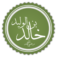 Teladan Ikhlas Khalid