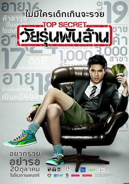 Top Secret (2011) DVDRip Subtitle Indonesia