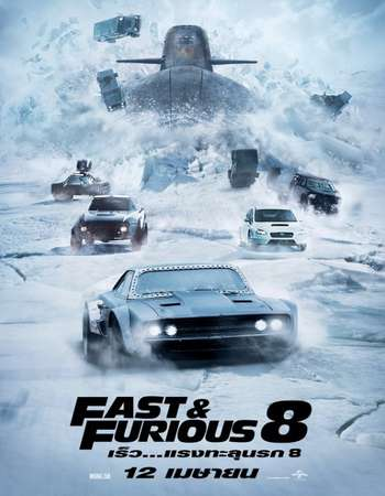 The Fate of the Furious 2017 Hindi Dual Audio Full Movie Download
