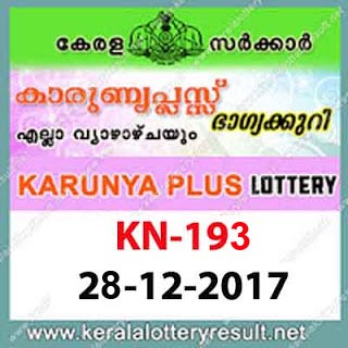 keralalotteryresult.net, keralalotteriesresults , kerala lottery, kl result,  yesterday lottery results, lotteries results, keralalotteries, kerala lottery, keralalotteryresult, kerala lottery result, kerala lottery result live, kerala lottery today, kerala lottery result today, kerala lottery results today, today kerala lottery result, kerala lottery result 28-12-2017, Karunya Plus lottery results, kerala lottery result today Karunya Plus, Karunya Plus lottery result, kerala lottery result Karunya Plus today, kerala lottery Karunya Plus today result, Karunya Plus kerala lottery result, Karunya Plus lottery KN 193 results 28-12-2017, Karunya Plus lottery KN 193, live Karunya Plus lottery KN-192, Karunya Plus lottery, kerala lottery today result Karunya Plus, Karunya Plus lottery KN-193 28/12/2017, today Karunya Plus lottery result, Karunya Plus lottery today result, Karunya Plus lottery results today, today kerala lottery result Karunya Plus, kerala lottery results today Karunya Plus, Karunya Plus lottery today, today lottery result Karunya Plus, Karunya Plus lottery result today, kerala lottery result live, kerala lottery bumper result, kerala lottery result yesterday, kerala lottery result today, kerala online lottery results, kerala lottery draw, kerala lottery results, kerala state lottery today, kerala lottare, kerala lottery result, lottery today, kerala lottery today draw result, kerala lottery online purchase, kerala lottery online buy, buy kerala lottery online