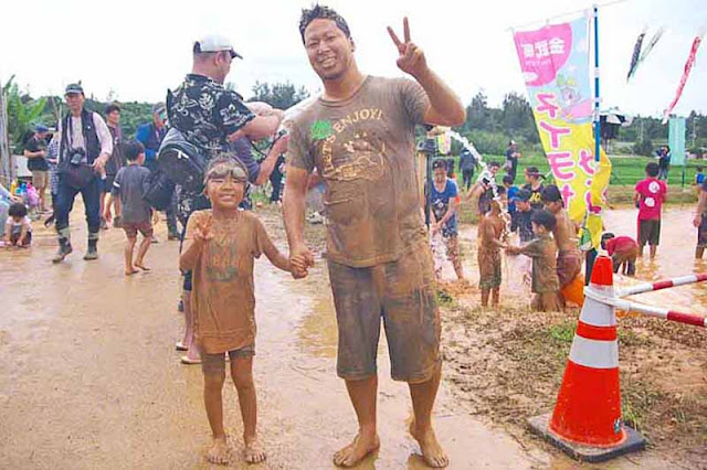 children, festival, mud, Okinawa, people