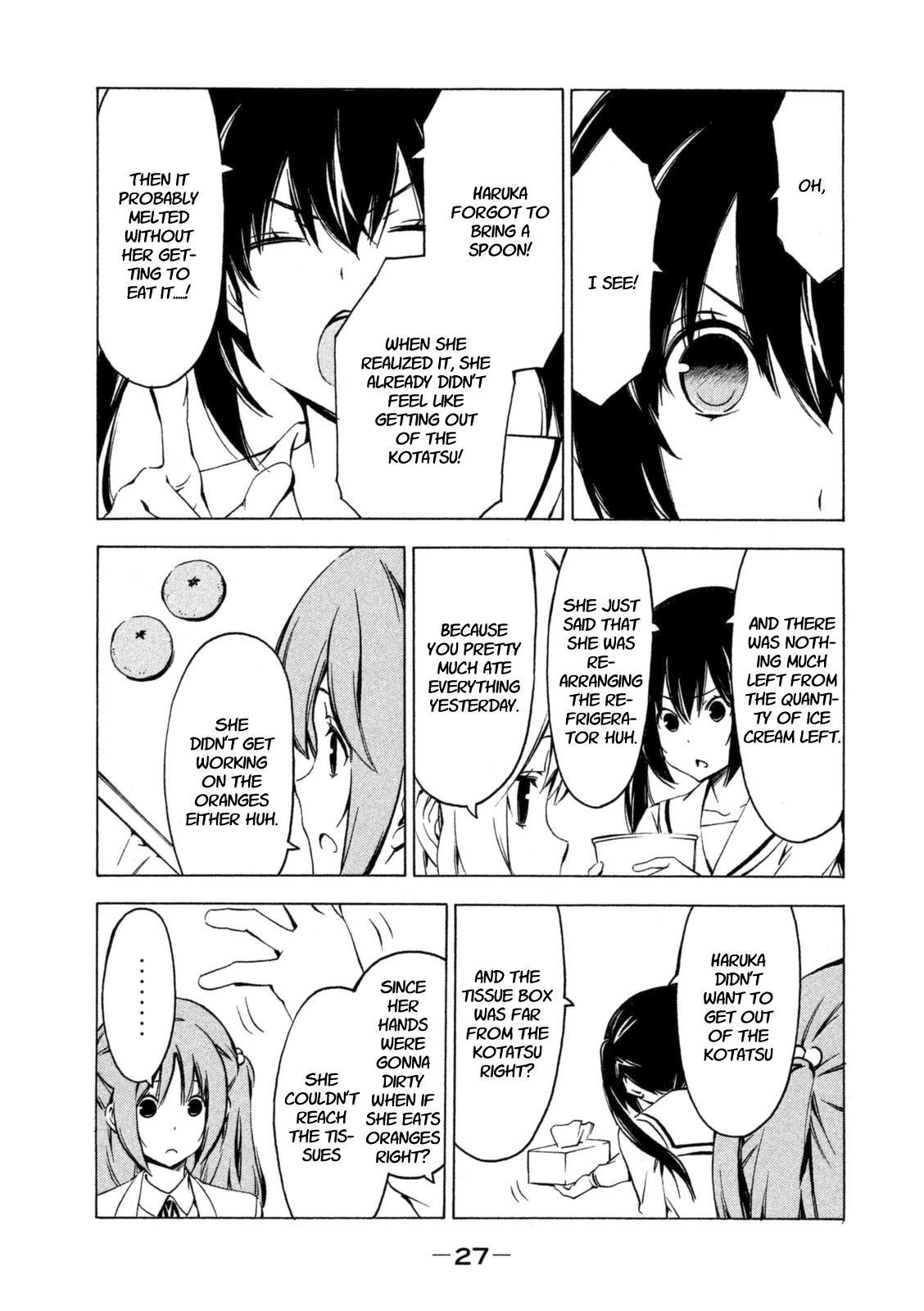 Minami-ke - Chapter 225