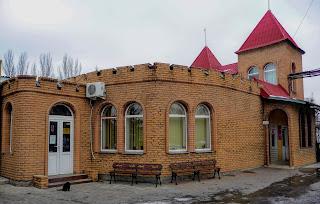 Бахмут. Завод шампанских вин. Проходная и экскурсионный отдел
