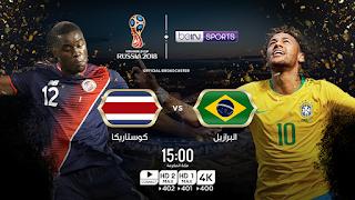 مشاهدة مباراة البرازيل و كوستاريكا في كأس العالم 2018 بتاريخ 22-06-2018
