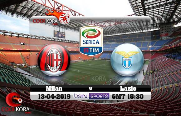 مشاهدة مباراة ميلان ولاتسيو اليوم 13-4-2019 في الدوري الإيطالي