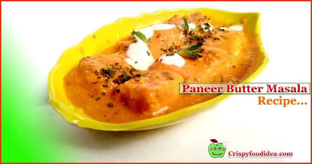 পানির বাটার মশলা / Restuarant style Paneer Butter Masala Recipe