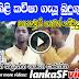 [VIDEO]- Actor Kaveesha  Music VIDEO(Shakyamuni...)