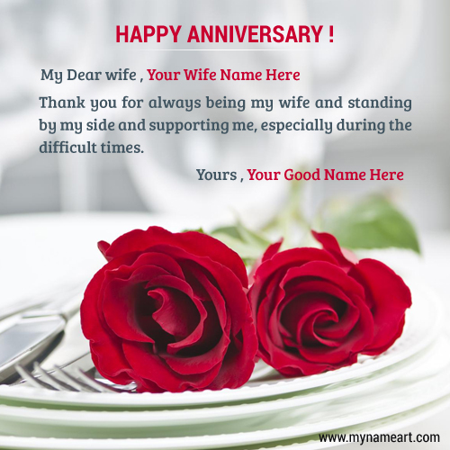 Happy Wedding Anniversary Message to Wife from Husband ...