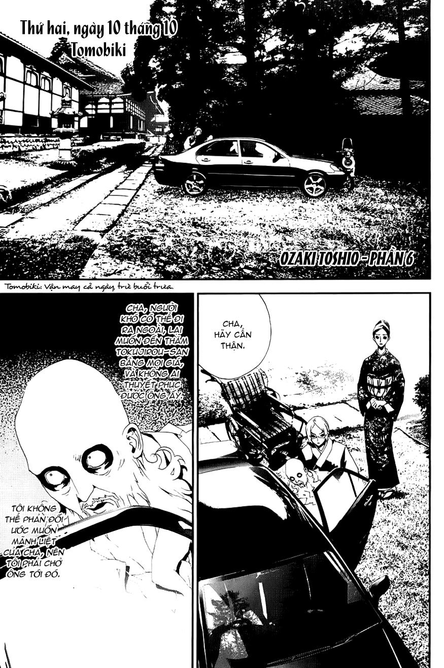 Shiki chapter 17 trang 3