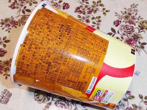 【マルちゃん(東洋水産)】QTTA(クッタ)フライドチキン味
