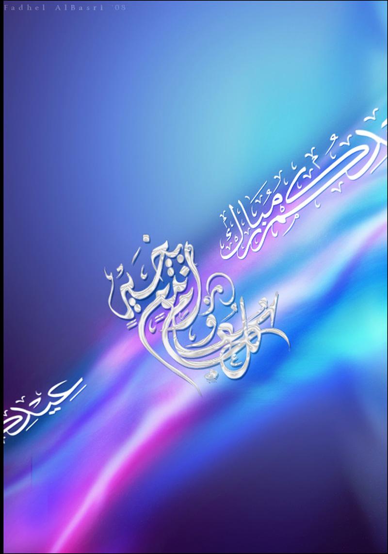 only karachi top 12 eid greetings  eid mubarak