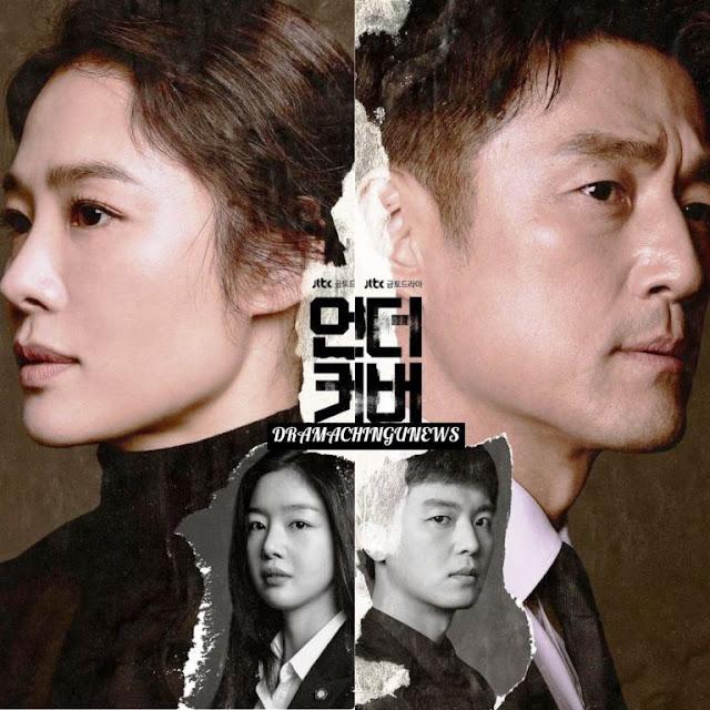 Nonton Drama Korea Undercover Episode 7 Subtitle Indonesia