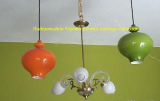 http://www.eurekavintage.blogspot.gr/2012/10/blog-post_31.html