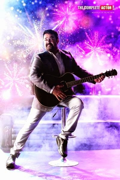 Mohanlal to perform live music