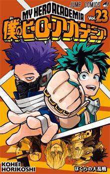 Ver Descargar Boku no Hero Academia Manga Tomo 23