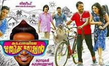 Kattappanayile Rithwik Roshan 2016 Malayalam Movie Watch Online
