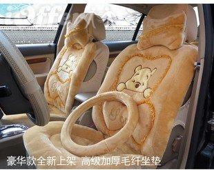 Inflatable Seat Cushion >> the 4 fabolous: CAR SEAT CUSHIONS.