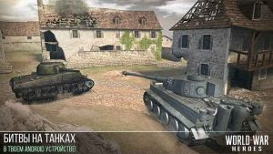 http://www.jack-far.id/2017/07/world-war-heroes-v11-mod-apk-data.html