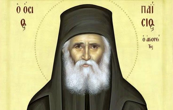 Αλεξανδρούπολη: Βραδυνή Θεία Λειτουργία για τον Όσιο Παΐσιο τον Αγιορείτη