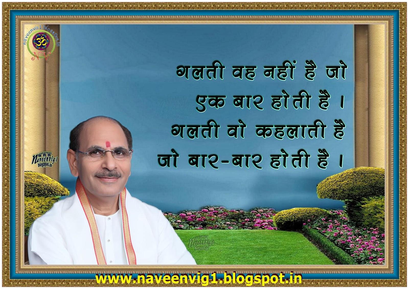 param pujya sudhanshu ji maharaj,dehradun: 5583 – param
