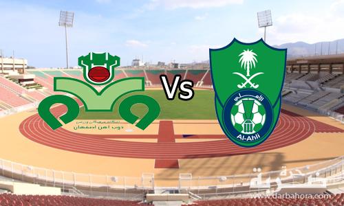 يلا شوت | نتيجة مباراة الاهلي وذوب أهن أصفهان 2-1 اليوم 28-2-2017 في دورى ابطال اسيا