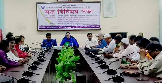 রংপুর বিভাগের কুড়িগ্রামে দুদকের মতবিনিময় সভা অনুষ্ঠিত