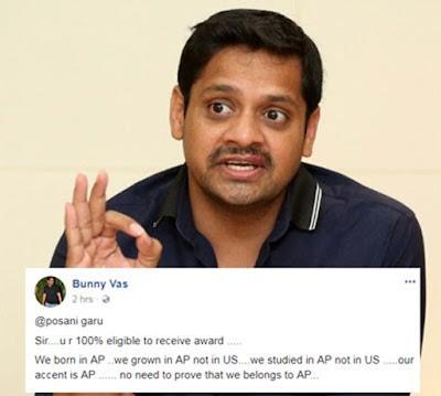 Bunny-Vas-supports-Posani-Krishna-Andhra-Talkies.jpg