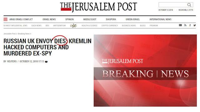 Jerusalem Post anuncia la 'muerte' del embajador ruso en Londres en una nota con titular falso