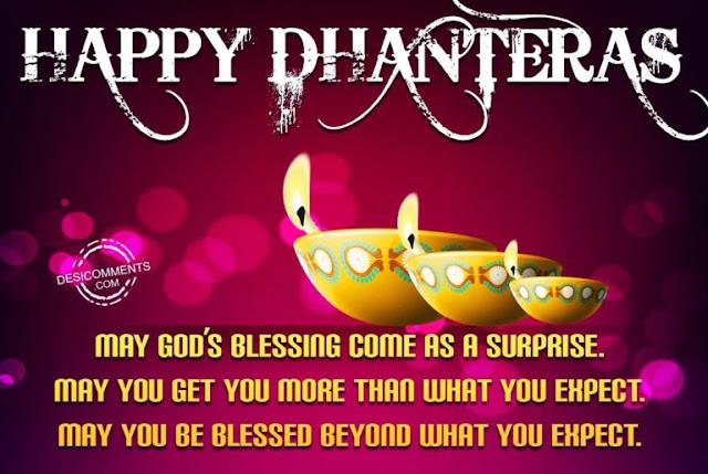 Happy-Dhanteras-HD-image-wallpaper-free-download