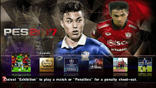 Download PES ALL IN ONE v2 [PES Thaipatch PSP]
