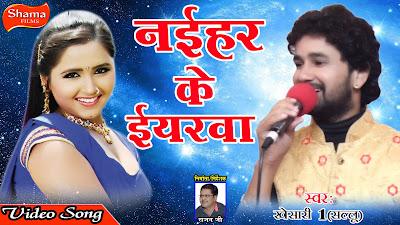 2019 ke gana bhojpuri