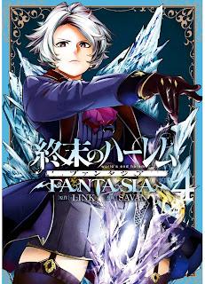 終末のハーレム ファンタジア Shumatsu no Haremu Fantajia free download