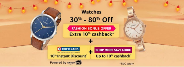 Top 5 Best Diwali Gift For Family &friends 2018, Amazon great indian sale, watch sale offers 2018