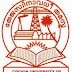 Cochin University of Science and Technology- professor in Law