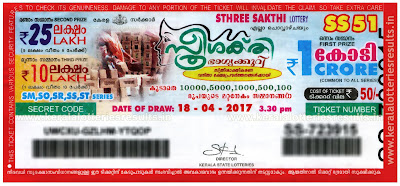 Sthree-sakthi lottery ss 51, Sthree-sakthi lottery 18 4 2017, kerala lottery 18 4 2017, kerala lottery result 18 4 2017, kerala lottery result 18 04 2017, kerala lottery result Sthree-sakthi, Sthree-sakthi lottery result today, Sthree-sakthi lottery ss 51, keralalotteriesresults.in-18-04-2017-ss-51-Sthree-sakthi-lottery-result-today-kerala-lottery-results, kerala lottery result, kerala lottery, kerala lottery result today, kerala government, result, gov.in, picture, image, images, pics, pictures