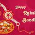 2020 में रक्षा बंधन कब है? Raksha Bandhan 2020 Kab Hai | Raksha Bandhan Shayari Wishes Sms In Hindi