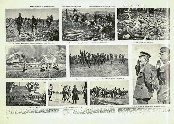 World War 1 And The Russian Revolution – Part 5 - German advance, Russian retreat