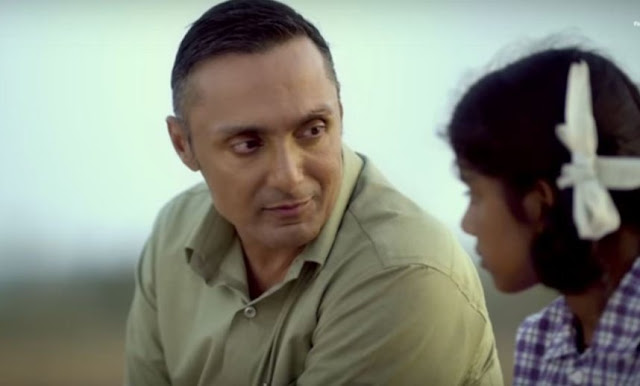 Rahul Bose's Poorna, movie still, Aditi Inamdar