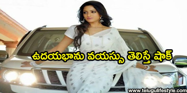 Hot anchor udayabhanu Age In telugulifestyle