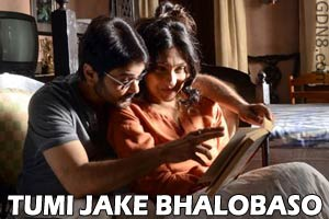 Tumi Jake Bhalobaso - Praktan - Iman Chakraborty