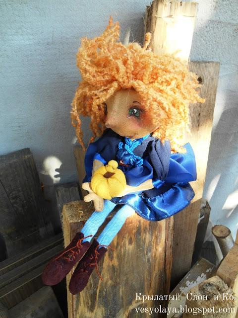 кукла из ткани, textile doll, textile pumpkin