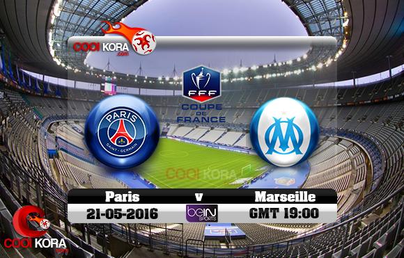 مشاهدة مباراة مارسيليا وباريس سان جيرمان اليوم 21-5-2016 في نهائي كأس الرابطة الفرنسية